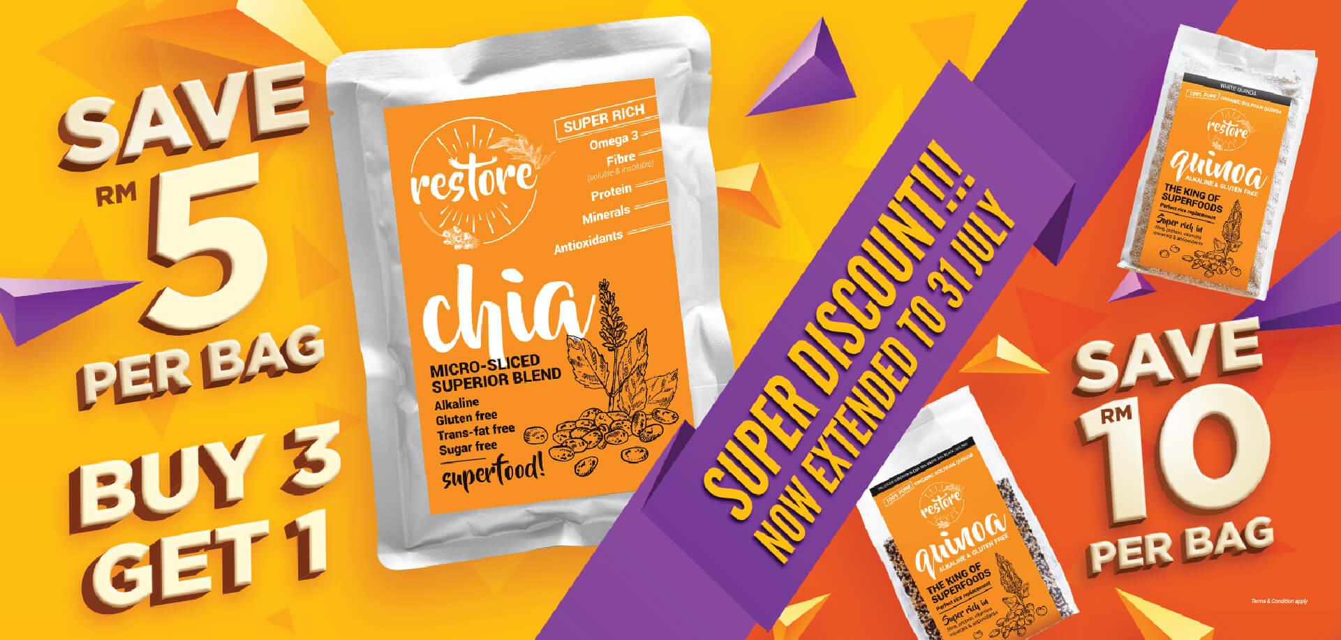 Super-Discount-shop-page-header-20190712-01